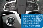 2017款 吉利远景X3 1.5L 自动豪华型