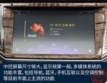 2017款 众泰大迈X7 1.8T 手动至尊型