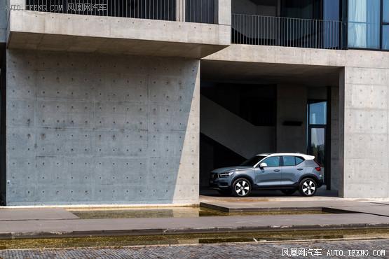 2020款 沃尔沃XC40