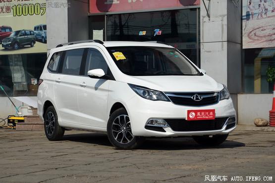 2016款 长安欧尚 1.5L 手动精英型