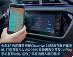 2017款 奇瑞瑞虎3X 1.5L 自动尊贵版