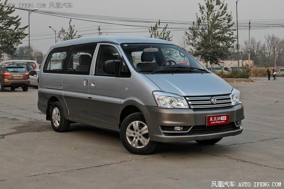 东风风行菱智部分车型优惠1.6万 现车售高清图片
