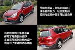 2013款 日产骊威 劲锐版 1.6L XV 自动豪华版
