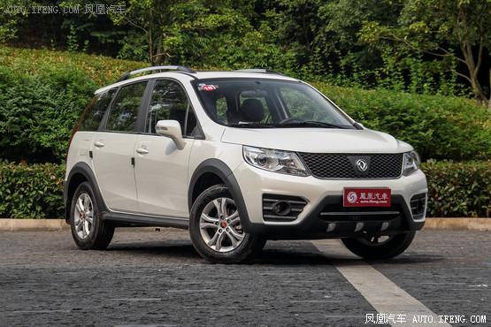 长治东风风行景逸X3优惠3000元现车在售