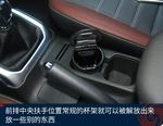 长安欧尚X70A 1.5L 旗舰型