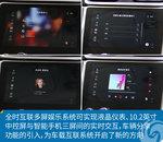 2018款 领克01 2.0T 两驱 耀Pro