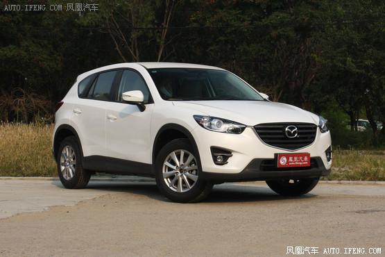 武汉马自达CX-5售价16.98万起 欢迎垂询