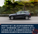 2015款 奔驰GLE 400 4MATIC
