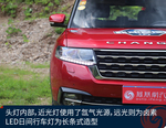 2018款 北汽昌河Q7 1.5T CVT豪华型
