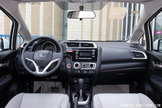 2014款 本田飞度 1.5L CVT精英型