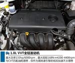 2015款 力帆X60 1.8L CVT豪华型