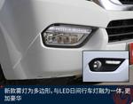 2017款 五十铃mu-X 3.0T 四驱自动尊享型 7座 国V