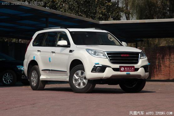 长城H9购车优惠0.3万 天津少量现车在售