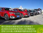 2017款 宝沃BX5 1.8T 四驱尊享型