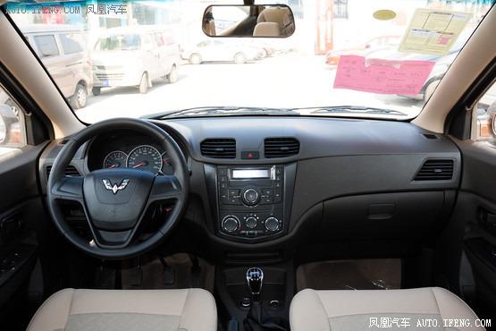 2014款 五菱宏光S 1.2L 手动标准型