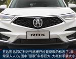 2018款 讴歌RDX 2.0T 四驱基本型