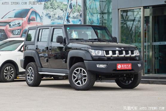 北京BJ40成都优惠达0.2万元 现车充足