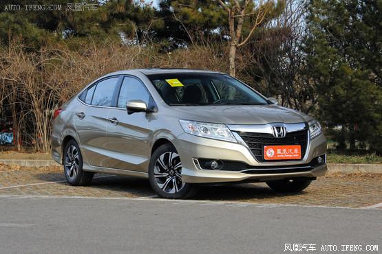 本田凌派享最高优惠1.2万元 现车销售