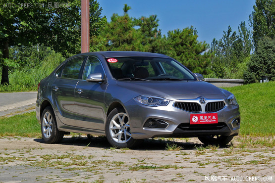 太原中华H530购车最高优惠8千 现车在售