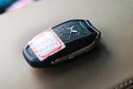 2012款 DS5 1.6T 豪华版