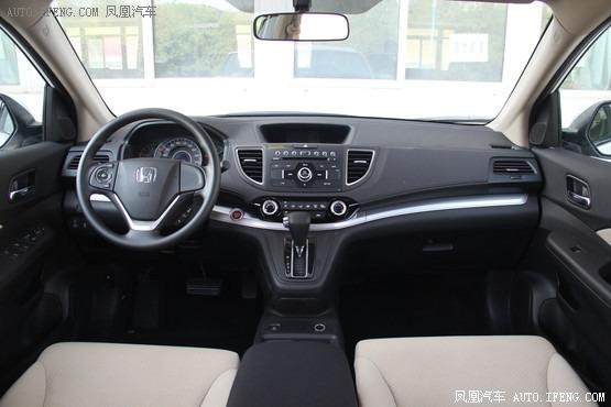 2015款 本田CR-V 2.0L EXi 两驱风尚版