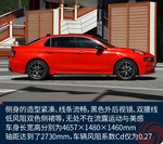 2018款 领克03 1.5T 劲Pro