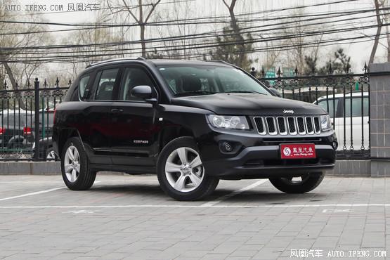 福州进口Jeep指南者最高优惠39000元