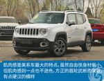 2017款 Jeep自由侠 180TS 自动四驱全能敞篷版