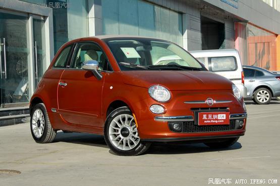 菲亚特500降价促销 购车最高优惠1万元