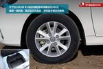 2015款 北汽新能源EV200 轻秀版