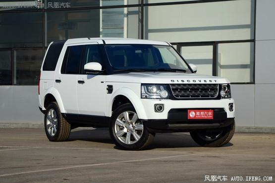路虎第四代发现南京最高优惠13.6万元