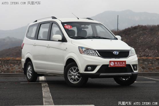 昌河福瑞达M50让利0.2万 欢迎试乘试驾