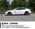 2014款 Tesla Model S P85