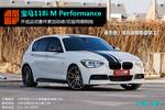 2013款 宝马118i 运动型 M Performance