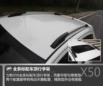 2014款 力帆X50 1.5L 手动精英型