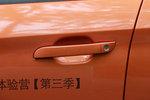 2013款 奇瑞风云2 两厢 1.5L 自动锐意版