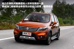 2013款 东风风行景逸X5 1.8T 尊享型