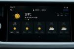2020款 吉利博越 1.8TD 7DCT两驱智联型4G互联版