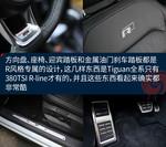 2017款 大众Tiguan 380TSI 四驱R-line