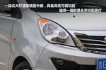 2013款 开瑞优雅2代 1.5L 舒适型