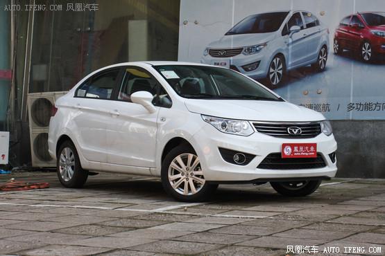 东莞凯翼C3全系优惠0.3万元 有现车销售