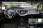 2013款 本田杰德 1.8LVTi 豪华版 4+α