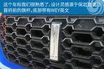 2017款 WEY VV5s 自动旗舰型