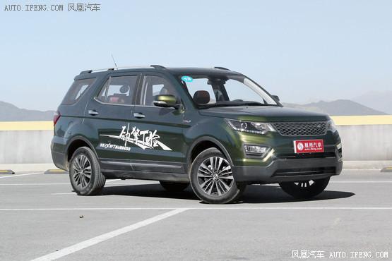 欧尚CX70优惠0.7万元 现车有限欲购从速
