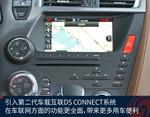 2015款 DS5 1.8T 旗舰版THP200