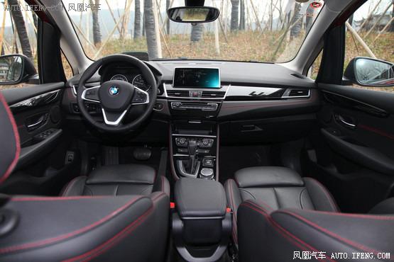 2015款 宝马218i Active Tourer 运动设计套装