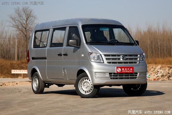【南昌】东风小康K07S可降0.1万元 现车