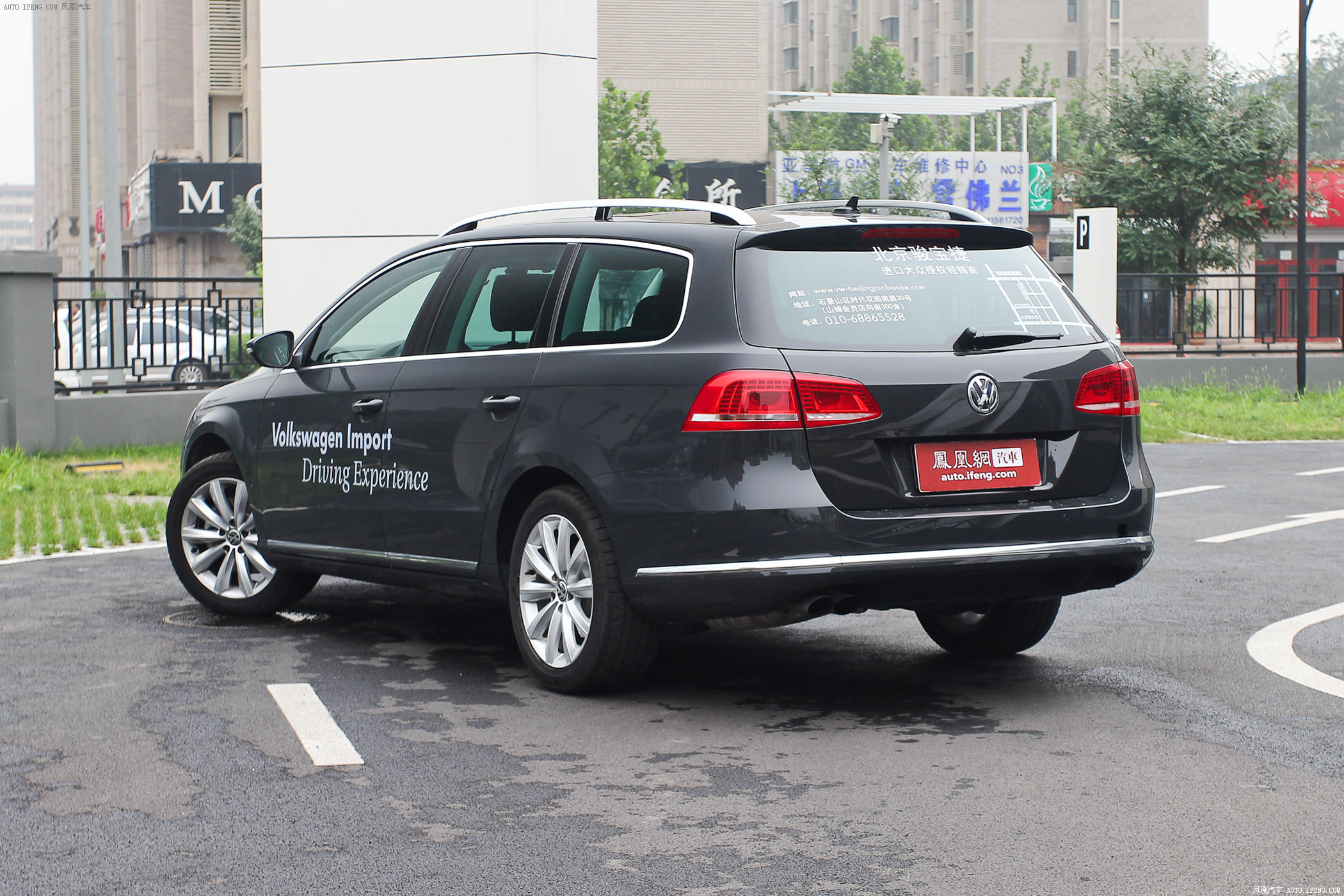 【迈腾(进口)图片】_2012款 2.0 tsi 旅行车 豪华型