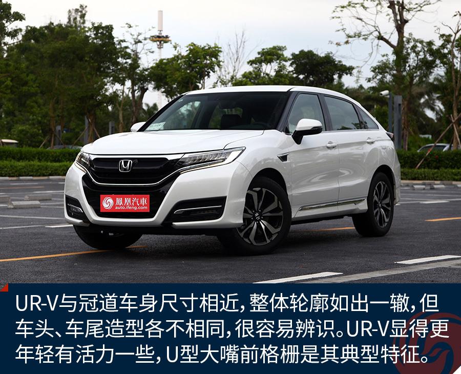 汽车图片 东风本田 ur-v 2017款 240turbo 两驱豪华版 图解(34张)