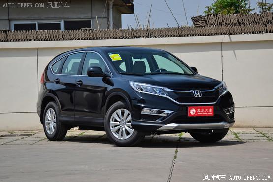 本田CR-V促销优惠1万元 店内现车在售